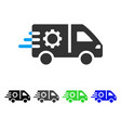 service car flat icon vector image