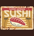 sushi meal rusty metal plate rust tin sign vector image vector image