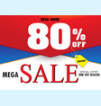template super sale poster banner big sale vector image