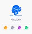 creative creativity head idea thinking 5 color vector image