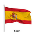 flag kingdom spain vector image vector image