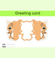 cute lynx fold-a-long greeting card template vector image vector image