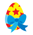 Easter Egg Ribbon vector image vector image