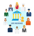 life insurance flat vector image vector image