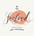 seafood banner for restaurant or shop with shrimp vector image vector image