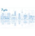 Outline Kyoto Skyline with Blue Landmarks