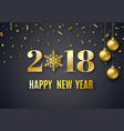 2018 new year background vector image vector image