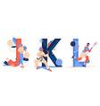 letter j for jogging k for karate and l vector image