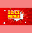 shopping day 1212 global big sale year vector image vector image