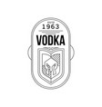 Vodka vintage label design alcohol industry