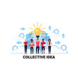 mix race business people brainstorming new vector image vector image