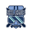 skiing logo with text space for your slogan vector image