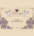 vintage valentine card with cupid heart and roses vector image