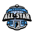 all stars of hockey logo emblem vector image vector image