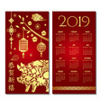 hand drawn calendar for 2019 creative vector image