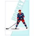 hockey a0105 vector image vector image