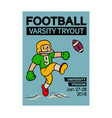 football varsity tryout cartoon vintage poster vector image vector image