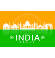 India Travel Landmarks vector image vector image