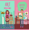 art and design studio vertical banners vector image vector image