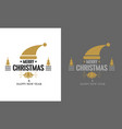 christmas label or logo with typography christmas vector image vector image