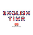 english time language online school banner great vector image vector image