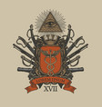 masonic hand-drawn coat arms in vintage style vector image vector image