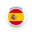 modern made in spain label vector image vector image