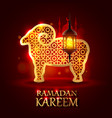 ramadan kareem cover ram background vector image vector image