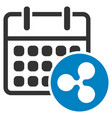 ripple calendar flat icon vector image vector image