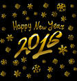 - 2016 Happy New Year golden glowing vector image
