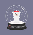 arctic polar babear cub in red santa hat cute vector image