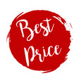 best price grunge style red colored on white vector image