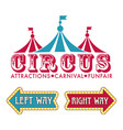 carnival and funfair circus isolated icon big vector image vector image
