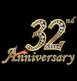 celebrating 32th anniversary golden sign with vector image vector image