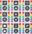 Gear Gamepad Minus Magnifying glass Star vector image vector image