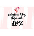 happy valentine s day design for holiday greeting vector image vector image