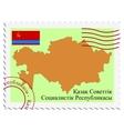 Kazakh Soviet Republic vector image vector image