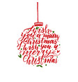 merry christmas toy lettering happy new year vector image vector image