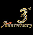 celebrating 3rd anniversary golden sign with vector image vector image