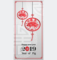 chinese new year 2019-1 vector image vector image