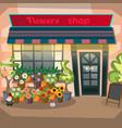 flower shop facade flat design vector image vector image