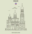 ivan great bell tower in moscow vector image vector image