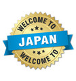 japan 3d gold badge with blue ribbon vector image vector image