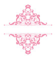 divider or frame in calligraphic retro style vector image vector image