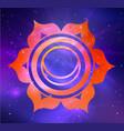 svadhisthana chakra vector image vector image