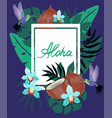 banner with tropical flowers palm leaves vector image vector image