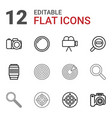 focus icons vector image vector image