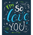 hand drawn romantic poster with handwritten vector image vector image