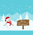 happy new year and merry christmas day landscape vector image