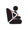 baby seat sign vector image